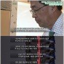 신학철 3M 부회장