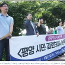 평양시민 김련희씨, 평양 송환촉구 기자회견