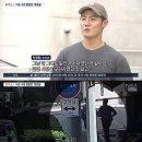 배우 박재홍 실검 이유