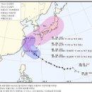 태풍 '탈림' 경로 바꿔 일본으로.. 주말 제주·남해안 영향권