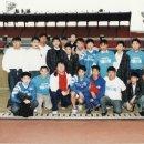 [스포츠] [축구] 1996 부천 유공 FC 윤정환, 이원식 선수와 서포터즈(응원단...