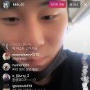 김하성 인스타 깜짝 라이브!!!