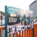골목식당 포방터시장 소개 : 홍어, 돈까스, 쭈꾸미, 막창 맛집은?