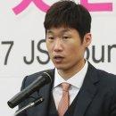 박지성 모친, 교통사고 이후 치료중 별세