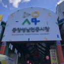 강릉 버스 투어 :: 강릉중앙시장 (먹거리, 성남칼국수)