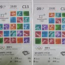 평창동계올림픽 개막식입장권2매