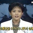 TBS 김은정 아나운서 실종 미제사건