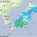 일본 태풍 란, 이동경로, 강우량예측