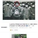 1987 박종철 주변사람들 근황