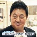 박준규 박노식 아들 부인 진송아 뺨 후려친 이유