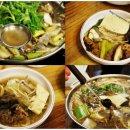 수요미식회 버섯전골 - 판교 맛집 말굽버섯