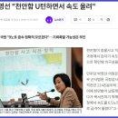 중국 지원 받아 북한이 천안함 공격 했다고? 장성택과 흑금성의 천안함 증언?