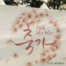 [공연후기] 2018 성시경 축가 콘서트