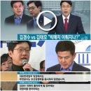 김태호, 김경수 의원 경남도지사 지방선거관련 최근 시청자 항의글(+옛기억,감동...