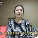 김재욱 뿔났고 박세미 핵공감 이상한 나라의 며느리