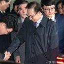 이명박 구속 장제원의원 망나니 분노