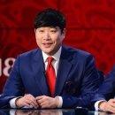 월드컵 시청률 박지성 해설 반응