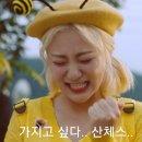 윤도현 미친 클라스 ( 아는형님 하현우와 듀엣)