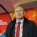 베트남 미얀마 스즈키컵 축구경기 중계보기