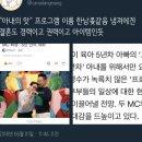 이휘재·박명수, '아내의 맛' MC 발탁…5년 만에 단독 2MC