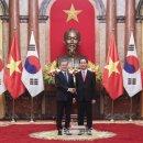 문재인 대통령, 김정숙 여사님 | 베트남