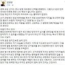 추미애의 품격, 김현권 강창일
