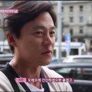 이서진 김정은 결별이유 한지민?