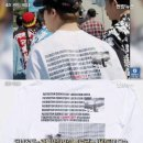 방탄소년단(BTS) 지민 티셔츠 논란이 된 이유