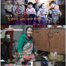 우즈베키스탄 이나영, 레트증후군 앓는 가은이 엄마.. '이웃집찰스'