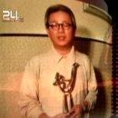 """이호연 별세, DSP """"오늘 새벽 별세…빈소 준비 중"""""""