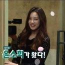 문제적남자 문제모음) 151101 tvN 뇌섹시대-문제적남자 E33 윤소희 편