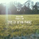 정형돈 데프콘 JTBC 아이돌룸 기존 주간아이돌 제작진 그대로 이동...jpg