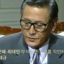 Q. 최순실이 2016년에 뒤늦게 모습을 들킨 이유 과거 박근혜가 대통령자리에서 가만히...