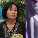 """'같이 삽시다' 미스코리아 출신 배우 홍여진 """"88년 이후 한국미인 달라져"""""""