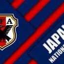 일본 이란 축구 중계 4강 일정