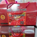 대구고기마트 고기포장 칠성유통업체:대구번개시장