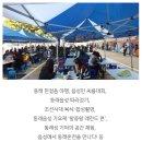 2019 부산 동래읍성 역사축제 일정 정리 / 10월 축제