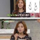 2TV <여유만만> 이정민 아나운서 착용 진주 드롭 귀걸이, 아나운서 주얼리,블랙...