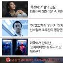 도경수 주연, 강형철 감독 연출의 기대작 <스윙키즈> 시사 반응은?