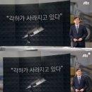 김어준 손석희를 이간질하는 언론