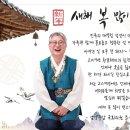 2019년 국회의원 조응천 의정보고서 및 새해인사