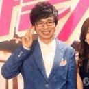 김국진, 라디오스타에서 강수지와 결혼한다고 발표했네요