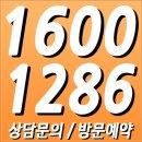 하남 두산 프라임파크