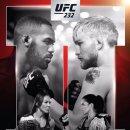 UFC 232 중계