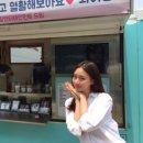 고성희 나이 키 몸매 궁금한 배우