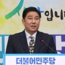 """한겨레 서영지 기자, 김병기 의원 아들 국정원 탈락 갑질 논란 """"부인 사진"""" 프로필"""
