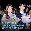 장애이해드라마 <반짝반짝 들리는>의 주역 '홍빈'과 '솔빈'을 만나다!