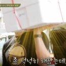 수미네반찬 일본 도쿄 신오쿠보 14회 김수미 엄마 반찬 레시피 3000인분~