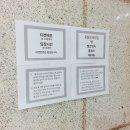 광주mbc 문화콘서트 난장 방청후기 - 불후의명곡 콜라보 배다해x폴포츠/빨간의자/덴
