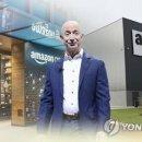 '147조' 아마존 CEO 제프베이조스, 2년 연속 세계갑부 1위...이건희 65위